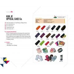 optical case , microfiber lens cloth