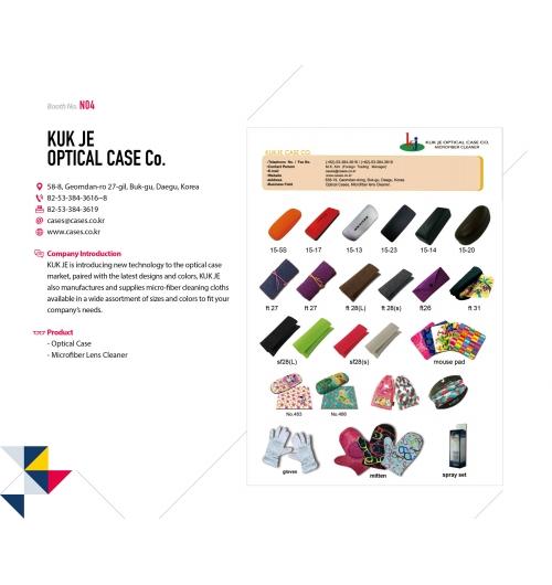 optical case , microfiber lens cloth
